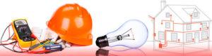 Вызов электрика на дом в Щёлково
