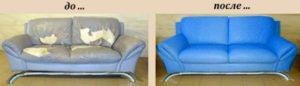 Перетяжка диванов на дому в Щёлково недорого